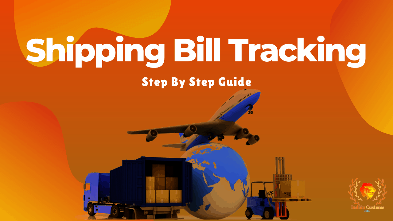 Icegate Shipping Bill Tracking