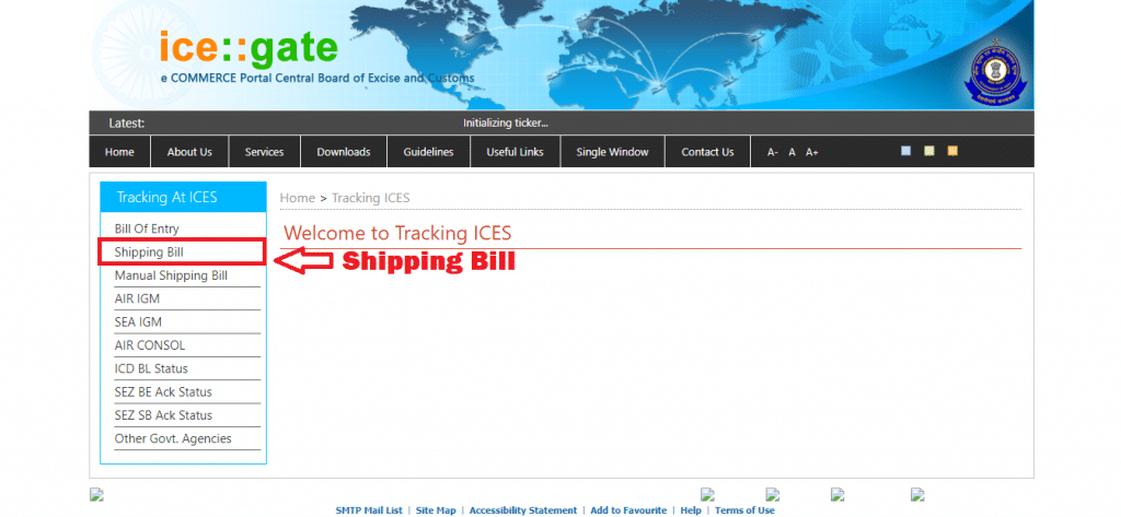 icegate shipping bill status